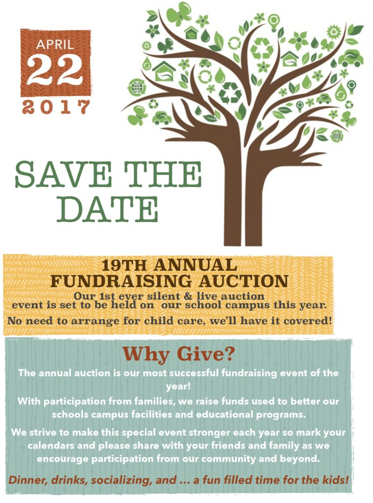 cms-auction-save-the-date